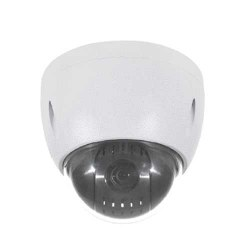 Dahua - 1.3MP 12x Optik Zoom Dahili HDCVİ Speed Dome Kamera