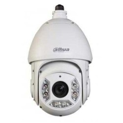 Dahua - 2.0MP 20x Optik Zoom 100Mt. IR HDCVİ Speed Dome Kamera