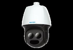 Neutron - 2.0MP 22x Optik Zoom 500Mt. Lazer IP Speed Dome Kamera