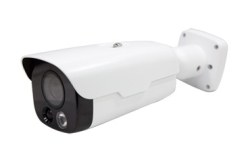 Dcode - 2.0MP 2.8~12mm Varifocal Lens 50Mt. IR IP Bullet Kamera