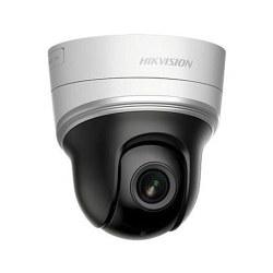 Haikon - 2.0MP 2x Optik Zoom 20Mt. IR IP Mini PTZ Dome Kamera