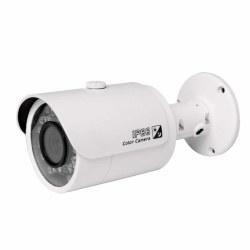 Dahua - 2.0MP 3.6mm Lens 30Mt. IR HDCVI IR Bullet Kamera