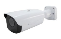 Dcode - 2.0MP 4.7~47mm Varifocal Lens 100Mt. IR IP Bullet Kamera