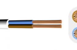 Öznur - 2x0,75 Mm2 H05vv-F 300/500v Beyaz