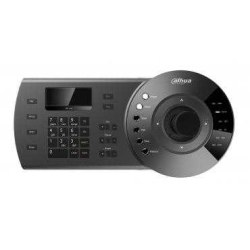 Dahua - 3 Axis HD-CVI & IP & Analog Kontrol Ünitesi