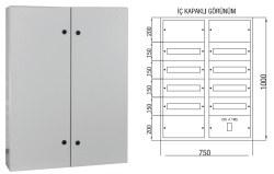 Çetinkaya - Çetinkaya / 120 Adet Sigorta+ 125A Kompakt Şalter Sıvaüstü Sigorta Dağıtım Panosu / ÇP 807