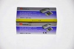 Mervesan - Mervesan/144 Watt Rf Rgb Kontroller /Mrw-C-Rf-18a