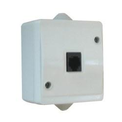 Mete Enerji - Mete Enerji / Nemliyer Gri Cat5 RJ45 Data Prizi / 40501605